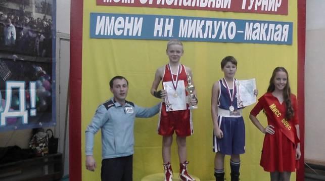 призеры сореванований по боксу