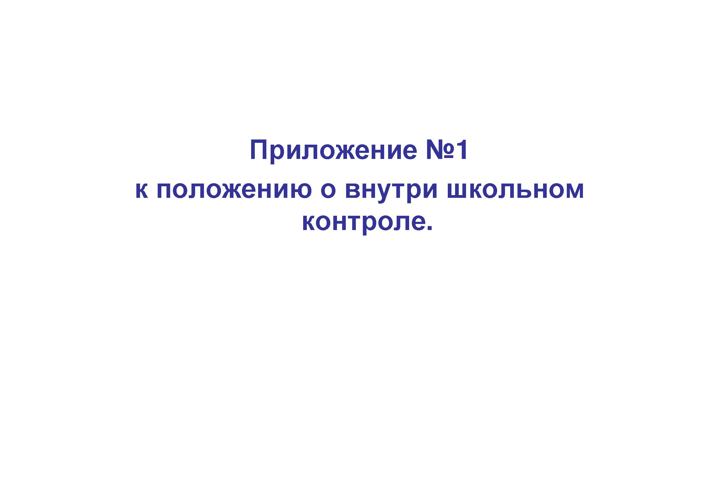 0055-19